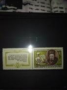 N° 2394 ** - Unused Stamps