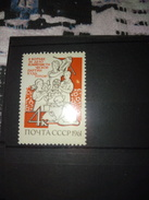 N° 2411 ** - Unused Stamps