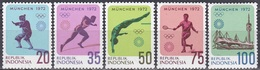 Indonesien Indonesia 1972 Sport Olympia Olympischen Spiele München Munich Judo Federball, Mi. 711-5 ** - Indonesien