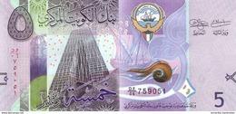 KUWAIT 5 DINARS ND (2014) P-32 UNC [KW232a] - Kuwait