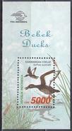 Indonesien Indonesia 1998 Tiere Fauna Animals Vögel Birds Enten Ducks, Bl. 140 ** - Indonesien