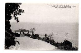 JAPON . KOBE . NICE VIEW OF SUMA-SHORE FROM THE TOP OF SUMAURA PARK - Réf. N°6391 - - Kobe