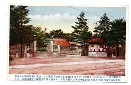 JAPON . BODOUTSUEN - Réf. N°6398 - - Japon