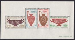 MAURITANIE BLOC N°    2 ** MNH Neuf Sans Charnière, TB  (CLR053) - Mauritanie (1960-...)