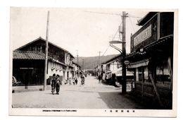 JAPON . MAIZURU - Réf. N°6403 - - Japon