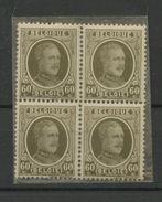 255 ** 60c En Bloc De 4  **   Cote 14,50 X 4 - 1922-1927 Houyoux
