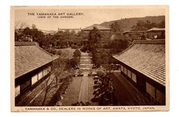 JAPON . THE YAMANAKA ART GALLERY . VIEW OF THE GARDEN - Réf. N°6408 - - Japon