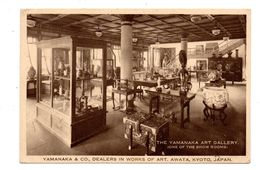 JAPON . THE YAMANAKA ART GALLERY . ONE OF THE SHOW ROOMS - Réf. N°6410 - - Japan