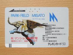 Japon Japan Free Front Bar, Balken Phonecard - 110-6058 / Elephant / Misato - Télécartes