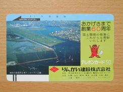 Japon Japan Free Front Bar, Balken Phonecard - 110-6082 / Aerial View - Japan
