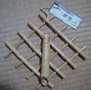 Bamboo Hanging Vase - Creative Hobbies