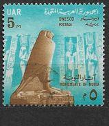 Egitto    1964 UNESCO Day - Monuments Of Nubia  Hinged Yvert 631/33 - Egypt