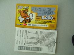 GREECE USED LOTTERY LOTARIA  DOGS - Billets De Loterie