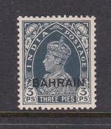 Bahrain Scott 20 ,1938-41, King George VI 3p Slate MNH - Bahrain (1965-...)