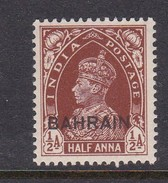 Bahrain Scott 21 ,1938-41, King George VI Half Anna Brown, MNH - Bahrain (1965-...)