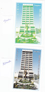 Syria 1999 SOUV.SHEET ERROR ,Missing COLOR,normal To Show Only Not Incl.MNH- RRR- SKRIL PAY. ONLY - Syrie