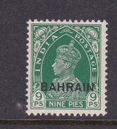 Bahrain Scott 22 ,1938-41, King George VI ,9p Green, MNH - Bahrain (1965-...)