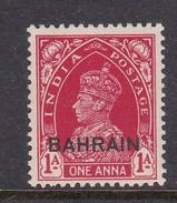 Bahrain Scott 23 ,1938-41, King George VI ,1 A Carmine, MNH - Bahrain (1965-...)