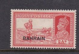 Bahrain Scott 24 ,1938-41, King George VI ,2 A Scarlet, Mint Light Hinged - Bahrain (1965-...)