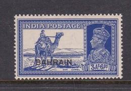 Bahrain Scott 27 ,1938-41, King George VI 3A And 6p Ultra, Mint Light Hinged - Bahrain (1965-...)