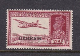 Bahrain Scott 31 ,1938-41, King George VI 12 A Carmine Lake, Mint Light Hinged - Bahrain (1965-...)