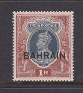 Bahrain Scott 32 ,1938-41, King George VI 1 R Brown And Slate, Mint Light Hinged - Bahrain (1965-...)