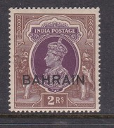 Bahrain Scott 33 ,1938-41, King George VI ,2 R Brown And Dark Violet, Mint Light Hinged - Bahrain (1965-...)
