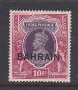 Bahrain Scott 35 ,1938-41, King George VI ,10 R Rose Carmine And Dark Violet, Mint Light Hinged - Bahrain (1965-...)