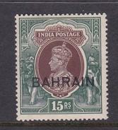 Bahrain Scott 36 ,1938-41, King George VI ,15 R Dark Brown And Dark Green, Mint Light Hinged - Bahrain (1965-...)