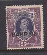 Bahrain Scott 37 ,1938-41, King George VI ,25 R Dark Violet And Blue Violet Mint Never Hinged - Bahrain (1965-...)
