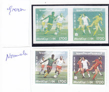 Syria 1994 Pair Worl Cup Foot-Ball USA Cpl.set ERROR Missing Colors & Imperf.normal To Show Diff. RRR Few Extist - SKRIL - Syrie