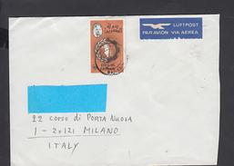 BAHREIN  - Lettera Per L'Italia - Bahrein (1965-...)