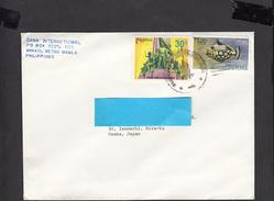 FILIPPINE 1978 - Yvert 1069-1037 - Lettera  Per Il Giappone - Philippines
