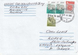 GOOD BELARUS Postal Cover To ESTONIA 2012 - Good Stamped: Architecture - Belarus
