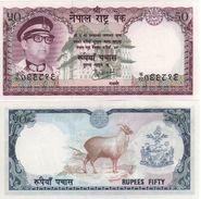 NEPAL   50 Rupees     P25      ND  1974     UNC - Nepal