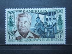 VEND BEAU TIMBRE DE POSTE AERIENNE DU CAMEROUN N° 45 , X !!! - Cameroun (1915-1959)
