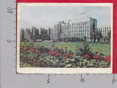 CARTOLINA VG BIELORUSSIA - MINSK - Palazzo Del Governo House Of The Government - 10 X 15 - ANN. 1967 - Bielorussia