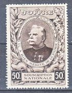 A JOFFRE - SOUSCRIPTION NATIONALE - 50 CTS BRUN - N/C - Erinnophilie
