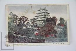 Old 1913 Japan Postcard -  Hakurojo Castle, Himeji - Japan