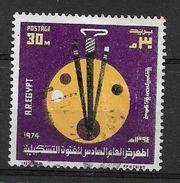 Egitto - Egypt   -1974 The 6th Plastic Arts Exhibition   U - Egypt