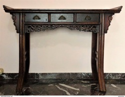 CINA (China): Old And Fine Chinese Lacquer Wood Altar Table - Arte Orientale