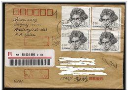 Cina/Chine/China: Raccomandata, Recommandé, Registered, Ludwig Van Beethoven - Music