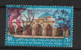 Egitto - Egypt    1970 60m SG1070   Burning Of Al-Aqsa Mosque Jerusalem Anniv  U - Usati