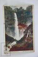 Old 1913 Japan Postcard - Kegon Waterfall, Nikko - Japón