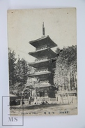 Old 1913 Japan Postcard - Pagoda At Nikko - Japón