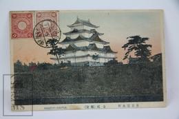 Old 1913 Japan Postcard - Nagoya Castle - Japón