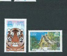 Año 2006 Nº 134/5 UNESCO - Servicio