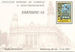 Les Pigeons, Oeuvre De Picasso Hoja Recuerdo Edifil 71 Espagne 1978 - Fogli Ricordo