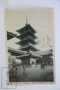 Old 1913 Japan Postcard - Five Storied Tower Of Shitennoji Osaka - Osaka