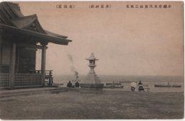 JAPAN  Port Bateaux  à Identifier - Sin Clasificación